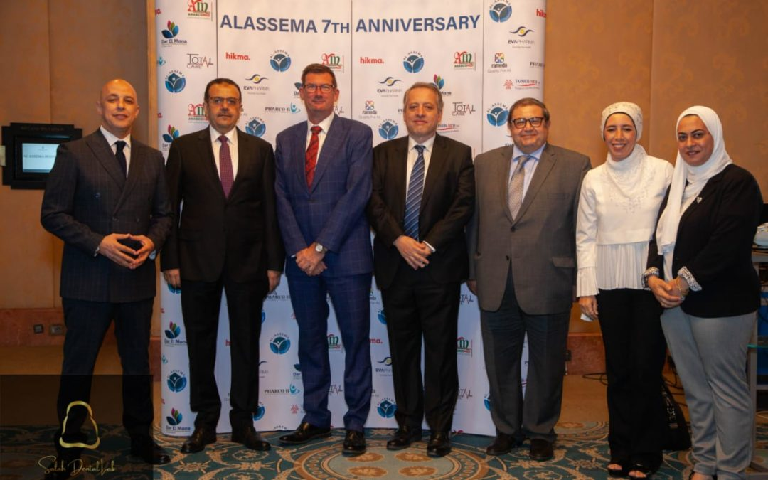President, Provost and Dean of Health Sciences attend the 7th anniversary celebration of the Al Assema group at the Nile Ritz Carlton Hotel